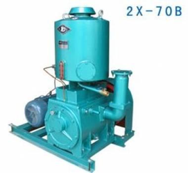 双级旋片式真空泵2X-70B型_迅达真空泵